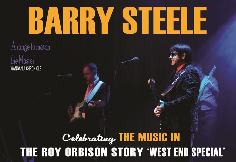 Barry Steele